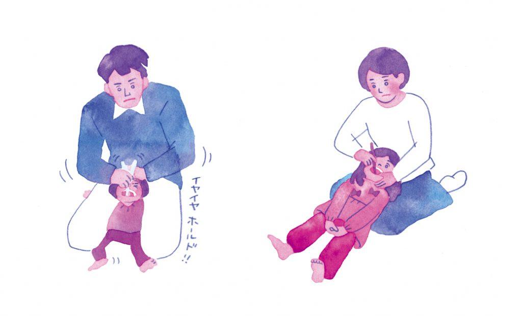 子ども ハミガキ はみがき イラスト 2色