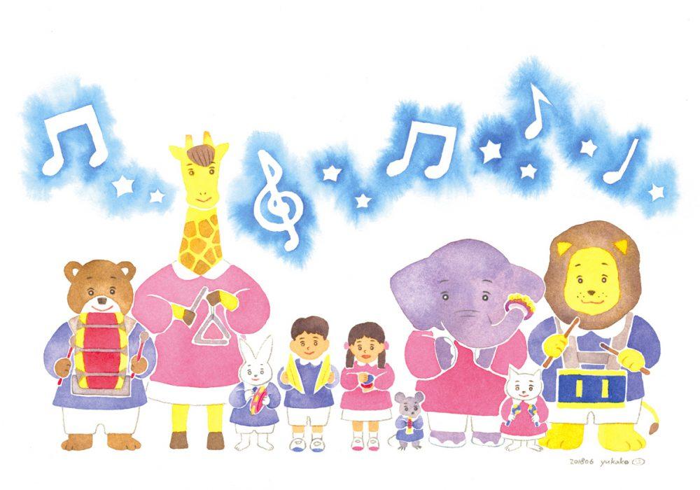 音楽 リズム 動物キャラクター 水彩 イラスト