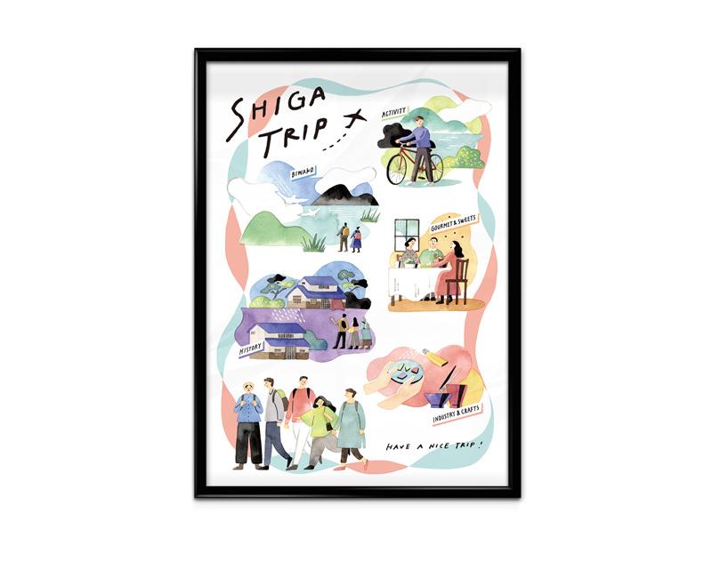 旅 イラスト 滋賀 ポスター